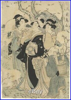 Original Japanese Woodblock Print, Eizan Kikukawa, Beauty, Park, Kimono, Ukiyo-e