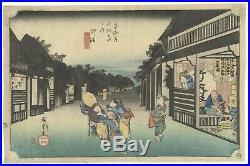 Original Japanese Woodblock Print, Hiroshige, Landscape, Tokaido, Series, Ukiyo-e