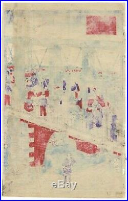Original Japanese Woodblock Print, Kobayashi, Landscape, View, Bridge, Ukiyo-e