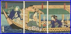 Original Japanese Woodblock Print, Kunichika, Boat, River Trip, Sake, Ukiyo-e