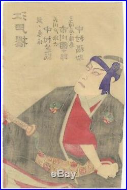 Original Japanese Woodblock Print, Kunichika, Sukeroku, Edo Sakura, Ukiyo-e