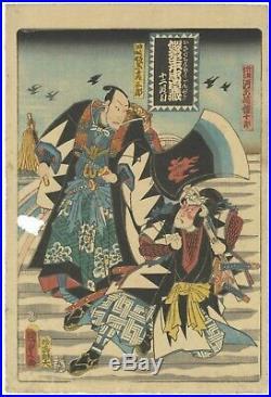 Original Japanese Woodblock Print, Kunisada II, Chushingura, Samurai, Act 12