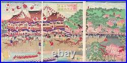 Original Japanese Woodblock Print, Landscape, Horses, Kites, Ukyio-e, Sakura