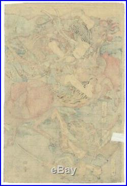 Original Japanese Woodblock Print, Sadatora Utagawa, Warrior, Samurai, Ukiyo-e