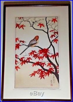 Original Japanese Woodblock Print Sanctuary of the Maple Tree by Toshi Yoshida