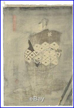 Original Japanese Woodblock Print, Toyokuni III, Kabuki Theatre, Play, Ukiyo-e
