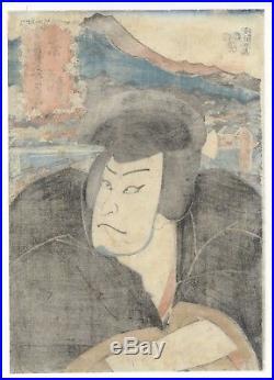 Original Japanese Woodblock Print, Ukiyo-e, Set of 3, Court Ladies, New Year