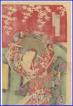 Original Japanese Woodblock Print, Ukiyo-e, Set of 3, Kabuki, Kannon, Genji