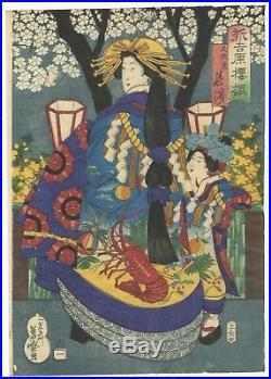 Original Japanese Woodblock Print, Yoshimori, Courtesan, Yoshiwara, Ukiyo-e