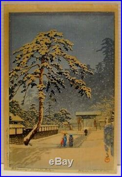 Original Japanese Woodblock Print by Kawasai Hasui Honmonji Temple