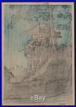 Original Japanese Woodblock Print by TAKAHASHI SHOTEI Temple at Night, Tokumochi
