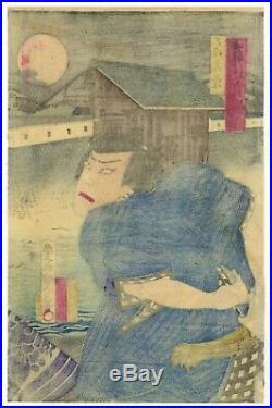 Original Japanese woodblock prints, Samurai Triptych Toyohara Kunichika ukiyo-e