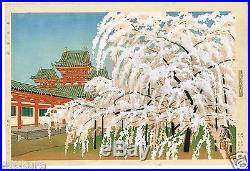 Original KOICHI OKUMURA JAPANESE Woodblock Print Cherry Blossoms HEIAN Shrine