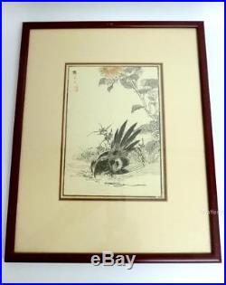 Original Kno BAIREI (1844-1895) WOODBLOCK Print with Hanko/Seal Meiji period