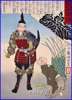 Original YOSHITOSHI Japanese Woodblock Print 24 Accomplishments Imperial Japan 4