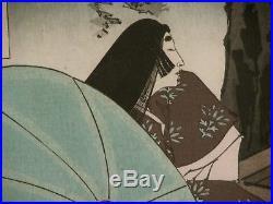 Original Yoshitoshi Japanese Woodblock Print 100 Aspects of the Moon, 1886