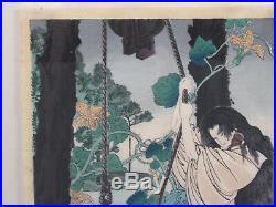 Original Yoshitoshi Japanese Woodblock Print Diptich 1886 SALE