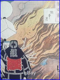 Original Yoshitoshi Japanese Woodblock Print Moon & Smoke -100 Aspects of Moon