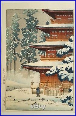 Original woodblock print by Kawase Hasui Saishoin temple in Hirosaki 6mm seal