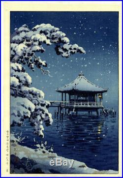 PRISTINE! 1934 Tsuchiya Koitsu 6mm Snow Katata Original Japanese Woodblock Print