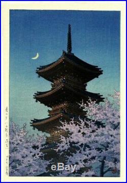 PRISTINE! 1935 Kawase Hasui Spring Dusk 7mm Original Japanese Woodblock Print