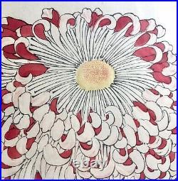 Pair Keika Hasegawa Pink Chrysanthemum Floral Woodblock Prints, 20th C Japanese