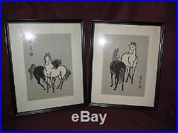 Pair of Mid Century Modern Japanese Oriental Woodblock Print Horses