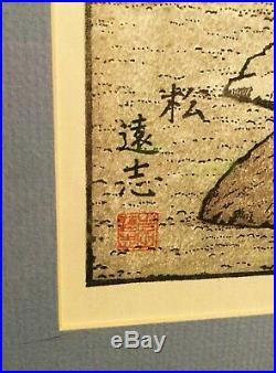 Pair of Toshi Yoshida woodblock prints. Pine Tree, and Bamboo, (Friendly Garden)