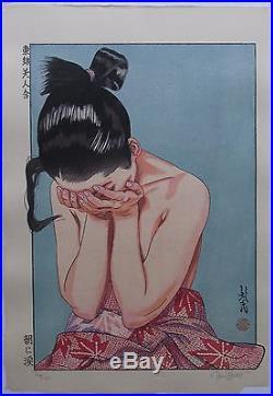 Paul Binnie Moring Tears Japanese Woodblock Print