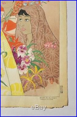 Paul Jacoulet Tempete du Coeur Japanese Woodblock