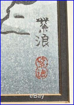 RARE Kasamatsu Shiro Snow at Yomeimon Gate Nikko Japanese Woodblock Print c. 1952