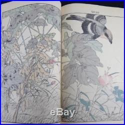 RARE Original Printing Meiji Keinen Kacho Gafu Japanese Woodblocks Bound Vol 3