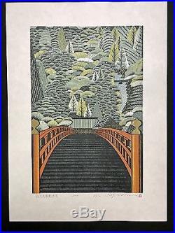 RAY MORIMURA Japanese Woodblock Print KANAZAWABUNKO SHUMYOJI 2010