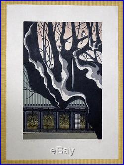 RAY MORIMURA Japanese Woodblock Print SANJU SANGEN DO 2003