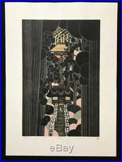RAY MORIMURA Japanese Woodblock Print SUGIMOTODERA