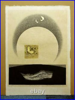 REIKA IWAMIMIZUKAGAMI AORIGINAL WOODBLOCK PRINT S/N JAPANESE Moon butterfly
