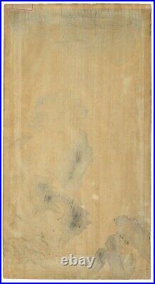 Raccoon Dog and the Moon, Tanuki, Animal, Original Japanese Woodblock Print