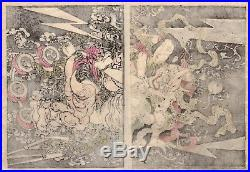 Raijin and Benzaiten (diptych original Japanese shunga erotic woodblock prints)
