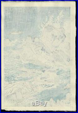 Rare 1956 Original Kasamatsu Shiro JAPANESE Woodblock Print Cape Inubozaki