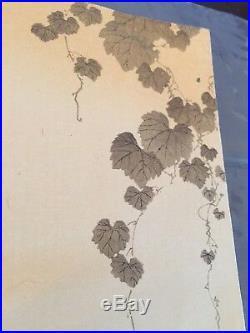 Rare Aoki Seiko Japanese Woodblock Print Lot Of 2 NM Prints