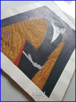 Rare Japanese Kiyoshi Saito Woodblock Print Authentic Ukiyo-e Art Doll Kimono
