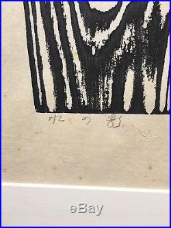 Rare Large Japanese Woodblock Table Water Mirror Print, Reika Iwami 33/50 1976