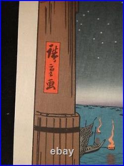 Rare Original Hiroshige Woodblock, Tsukudajima from Eital Bridge, c. 1857