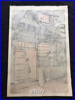 Rare Original Woodblock By Tsuchiya Koitsu, ofYtsuya Araki Yokocho, 1930s