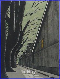 Rare Vintage Ltd Edition Signed Japanese Woodblock Print Ray Morimura 1997