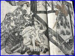 SADAHIDE Childhood Hideyoshi Samurai Saga Ukiyoe Woodblock Print Picture Book