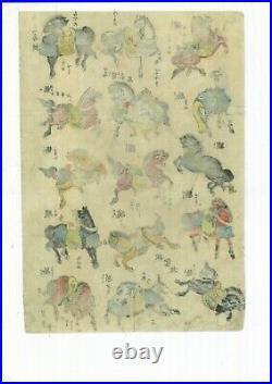 SADASHIGE Japanese woodblock print ORIGINAL Ukiyoe HORSE