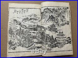 SALE! 1858 Original Japanese Woodblock Print Book 8 vols KUNIYOSHI Ansei Samurai