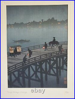 SHODA KOHO Ohashi Bridge at Atako antique Japanese woodblock print