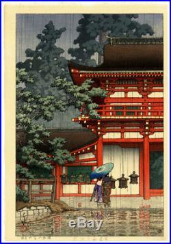 SUPERB! 1933 Kawase Hasui Kasuga Shrine Nara Original Japanese Woodblock Print